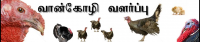 turkey-logo-tamil-copy